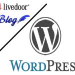 livedoor_to_wordpress