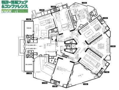 特許情報フェア地図