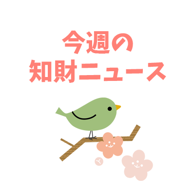 konshu0401