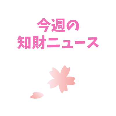 konshu0402