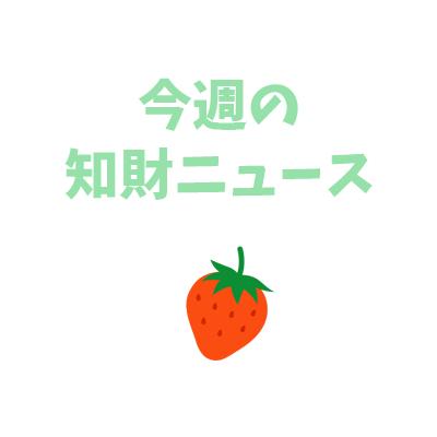konshu0403