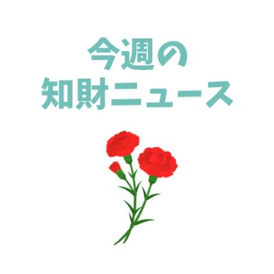 konshu0502