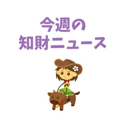 konshu0503