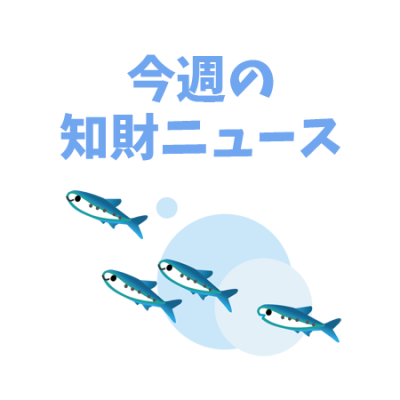 konshu0504