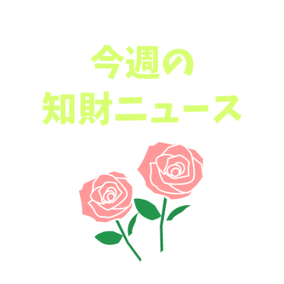 konshu0505