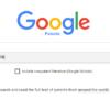 Google Patents(グーグルパテント)の使い方